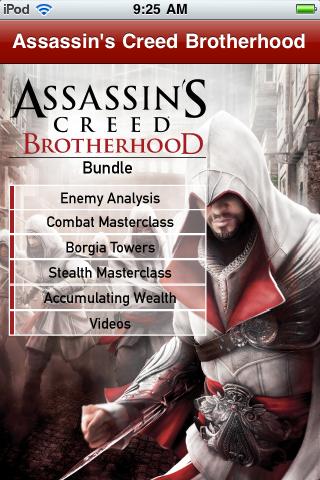 Screenshot Assassin's Creed Brotherhood- Bundle