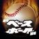 週刊ベースボール-野球速報